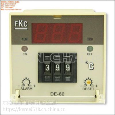 群美机电(图)_台湾FKC温控器DE-52_台湾FKC温控器