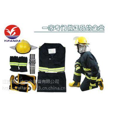 02款消防员灭火防护服,消防站消防服5件套