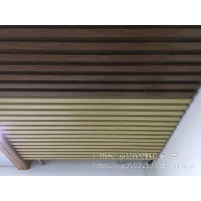 木纹铁方通天花吊顶生产厂家