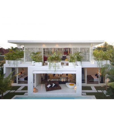 私人定制别墅 轻钢别墅 大圣房屋 巴厘岛可爱住宅 轻钢
