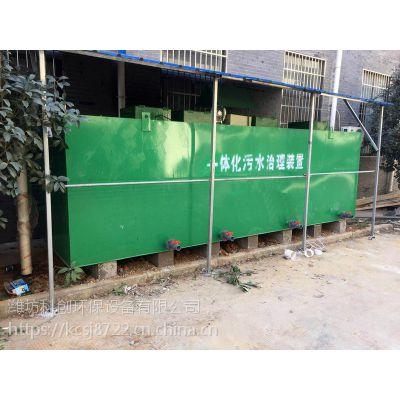 重庆住院楼污水处理设备