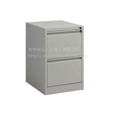 丰锰FM中央锁两抽吊夹文件柜470×620×720mm(灰)金属办公家具