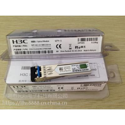 专业回收光纤模块/收购原装光模块价格好