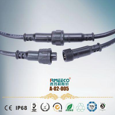 厂家直供防水公母插头 PVC防水线 汽车连接器 航空插头