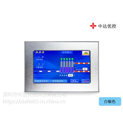 中达优控铝合金面板4.3寸PLC一体机MA-16MT-T430B-FX-B