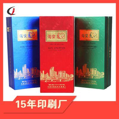深圳白酒盒包装印刷定制 白酒盒设计印刷厂家定制