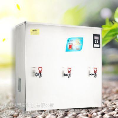 杭州玉晶源UK-150G-B大容量步进式节能开水器/旅游景区用什么样的开水器