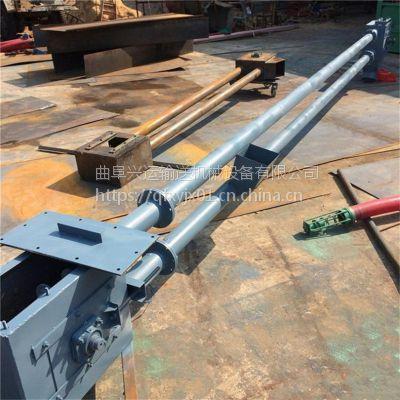 特价管链输送机厂多用途 石英砂灌仓垂直管链机
