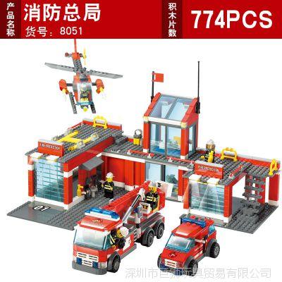 开智消防系列消防总局8051益智拼装儿童积木玩具