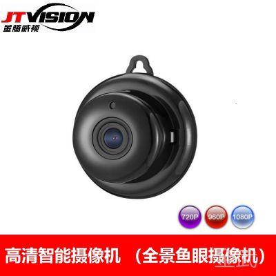 插卡摄像头手机无线网络wifi家用720p迷你高清夜视监控器广角摄像