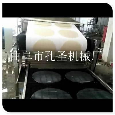 红薯粉皮机 马铃薯粉皮机器 粉皮机械,米面机械 孔圣牌