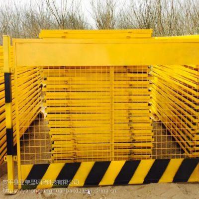 基坑护栏 电力安全围栏隔离 工地基坑临边防护网