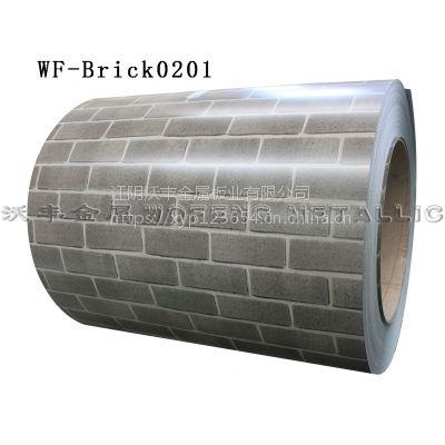 江苏沃丰彩钢厂家供应砖纹彩钢卷