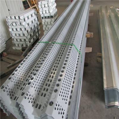 陕西高强度防尘网 煤场用网 圆孔热镀锌板