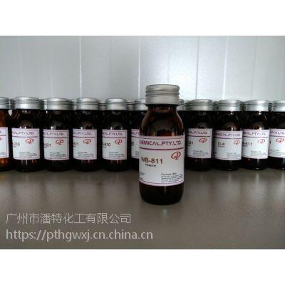 GP高性能288-32-4能水油二液型气味遮蔽剂WB-811