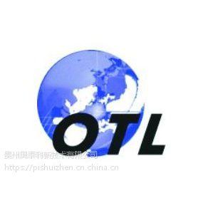 otl铁路桂林孔道压浆料防止预应力钢材的防腐