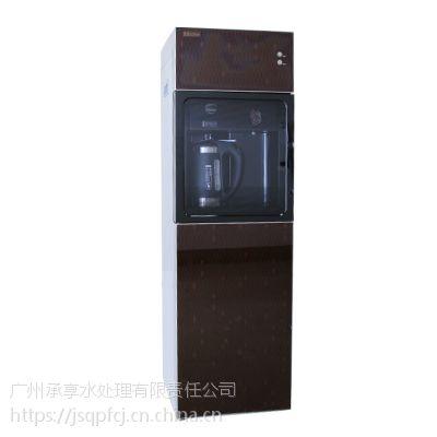承享_反渗透电子制冷式即热一体直饮水器
