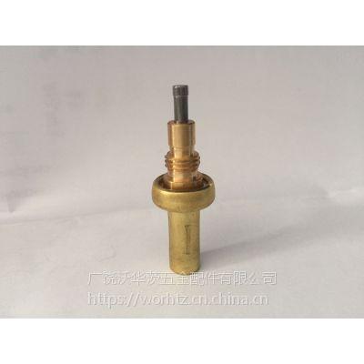 温控元件、感温包、恒温阀芯、热敏元件、执行器温包、石蜡推进器