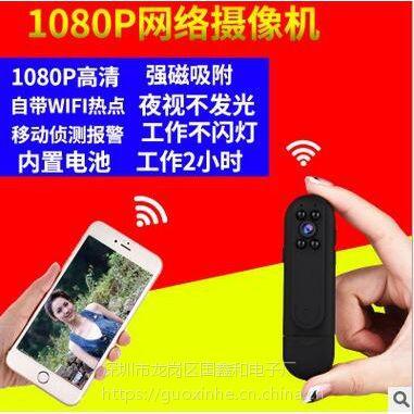 深圳厂家直销小相机无线网络远程 高清迷你DV MINI数码录像机