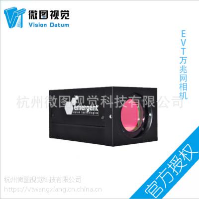 加拿大EVT万兆网相机HR-12000-M黑白10Gige 12MP 84帧高速工业相机杭州微图
