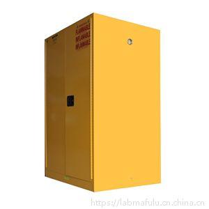 340L/90加仑 易燃液体防火安全柜
