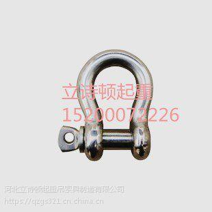 郑州D型卸扣厂家,哈尔滨厂家生产卸扣经销商