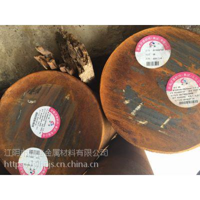 35#圆钢/圆棒生产厂家,凌钢产地