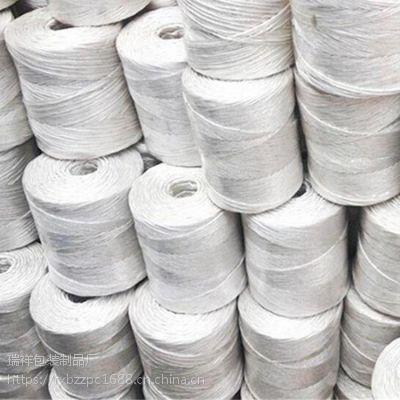 厂家直销 白色打包绳 捆扎绳 塑料绳 方捆打捆机专用捆草绳