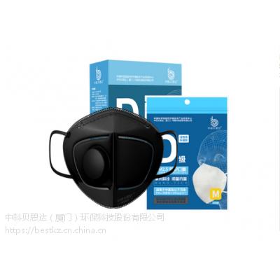中科贝思达防甲醛,防雾霾,防尘,防油烟舒适透气 D级黑色活性碳口罩招商