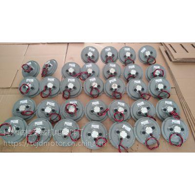 154SNZ系列纺织机械大圆机卷布马达
