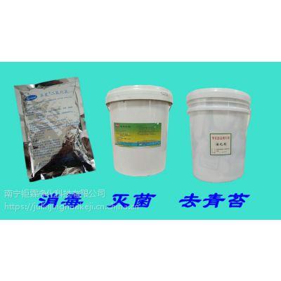 南宁自来水消毒专用华星消毒剂