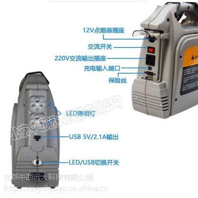 中西供多功能移动电源POWER250 型号: NF08-250W库号:M9637