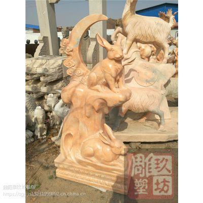 石雕十二生肖青石鼠牛虎兔龙蛇马羊猴鸡狗猪摆件动物 玖坊雕塑0130013