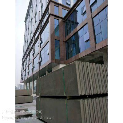 广州荔湾区轻质隔墙板,防火防水防潮隔热新型墙板