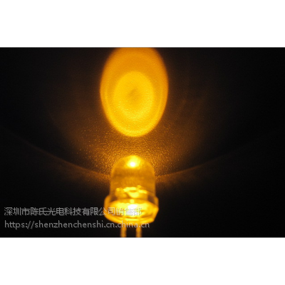供应8MM暖白光偏黄、太阳光超高亮LED 陈氏光电
