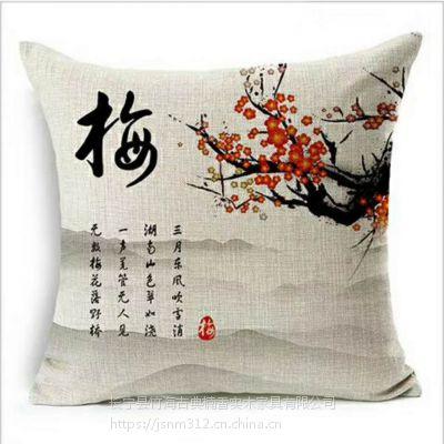 四川金丝楠木抱枕生产 沙发抱枕优惠 棉麻枕套 养生刨花枕批发抱枕价格