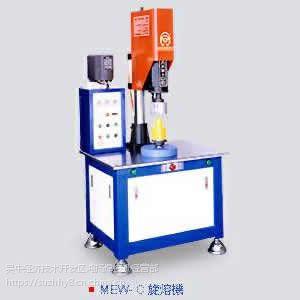 扬州桶盖焊接机/塑料桶盖焊接机设备