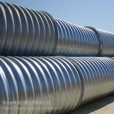 河北供应波纹涵管|法兰连接波形钢管|整管镀锌波纹涵管