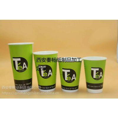 西安广告纸杯厂饮水杯 西安秦畅3-22纸杯定做纸碗定做 盒抽纸订做 定制 印刷加工厂制作价格