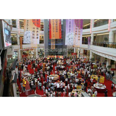 上海公关活动公司-上海公关策划公司排名-公关活动资源