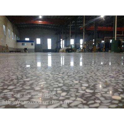 惠州三栋、马安厂房水磨石起灰怎么办 车间地面打磨抛光 无尘硬化地坪