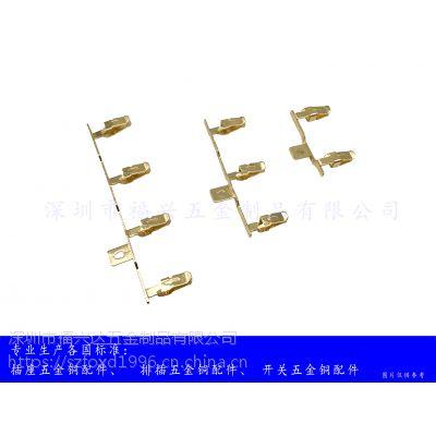 厂家生产〉加工定做各种墙壁开关插座冲压件、铜插套、五金配件