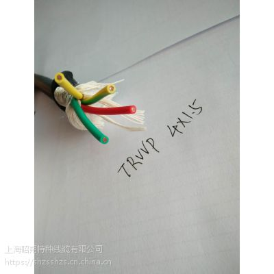 上海昭朔 TRVVP 4*1.5 拖链电缆 厂家供应