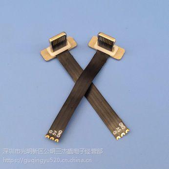 T型 苹果无线充插头-3P 无线背夹公头 单面+软排线 L=40MM