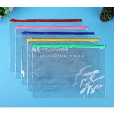 供应PVC拉链袋透明A4文件袋资料袋 学生考试用透明文具收纳袋
