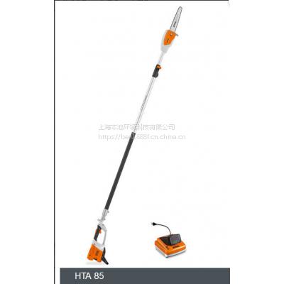 德国进口斯蒂尔HTA85电动高枝锯可伸缩电池高空锯电链锯高枝油锯总代理