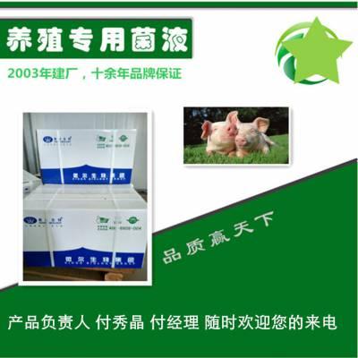猪饲料消化不良拉稀用养猪益生菌
