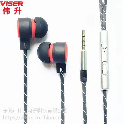 东莞厂家直销VISER高端线控入耳式耳机重低音手机智能通用