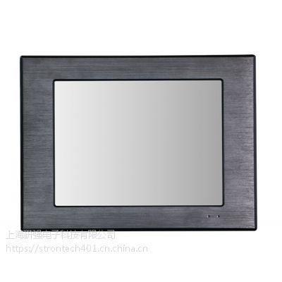 研强科技 8.4寸触控式工业平板电脑