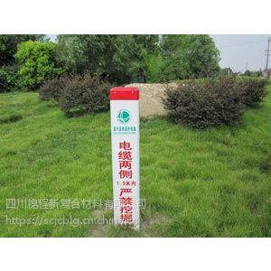 优质玻璃钢标志桩供应-四川锦程